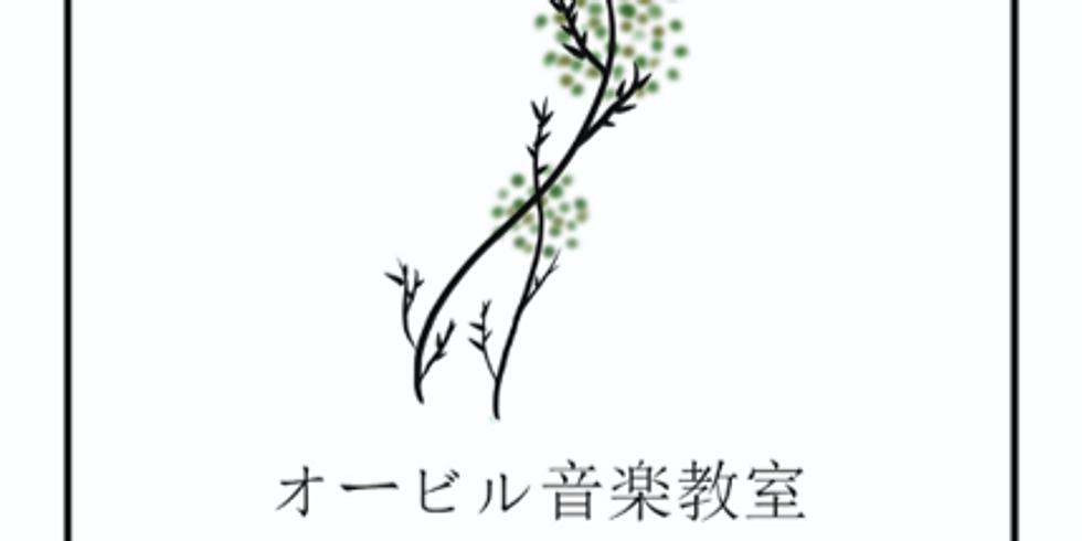 OPEN記念イベント