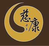 Ci Kang TCM Clinic and Wellness Centre