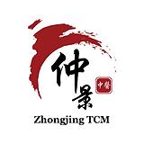 Zhongjing TCM Clinic (Lavender Branch)