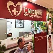 Harmony TCM Clinic