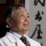 Prof Cai Gan