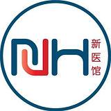 Novahealth TCM Clinic Pte Ltd (Raffles Place) 新医馆