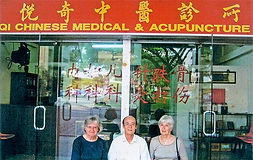 Yue Qi Chinese Medical & Acupuncture Hall 悦奇中医诊所
