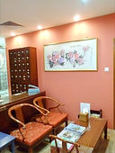Mino Chinese Medical Clinic