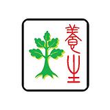 YS Healthcare TCM Clinic 养生保健中医诊所