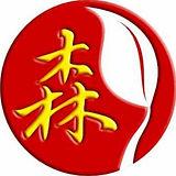 AMK TCM CLINIC 宏茂桥中医诊所