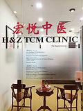 H&Z TCM CLINIC