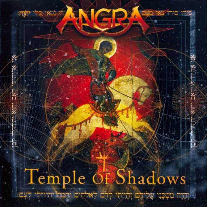 Mix Style: ANGRA - Temple of Shadows