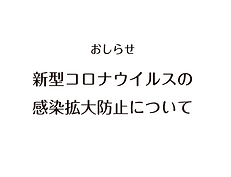 SS 2020-03-03 13.51.26.png