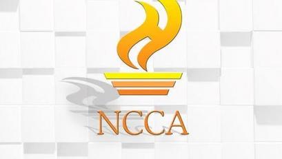 9,600 Artists, Nakatanggap ng Ayuda mula sa NCCA