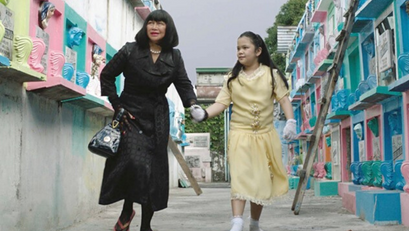 Pinoy Short Film, Bumida sa Cannes