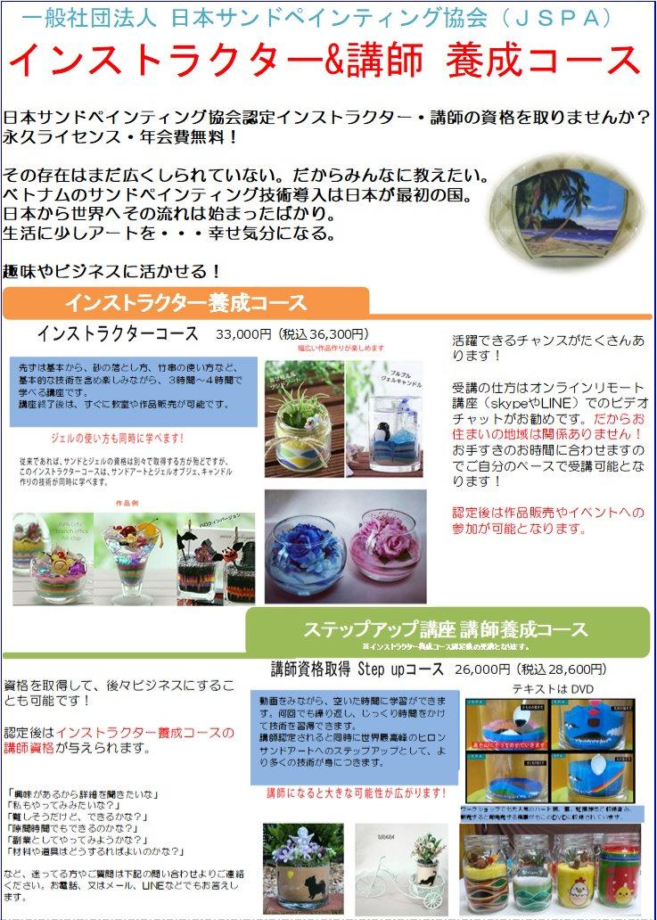講座案内_edited.jpg