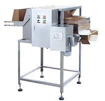 Rice Turnover Machine
