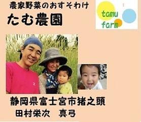 バナー家族写真入り (2).jpg