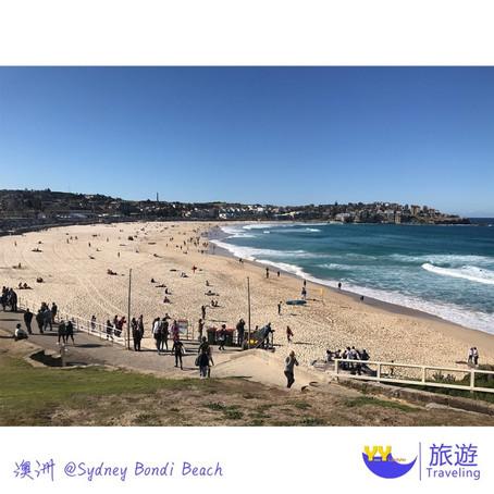 [悉尼] 史上最多型男的邦代海灘?