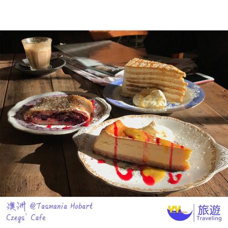 [塔斯曼尼亞] 畢生難忘的蜂蜜蛋糕 天然材料最好食