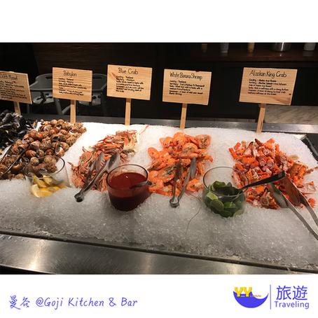 [曼谷] 最想再去食的自助餐 念念不忘的龍蝦湯