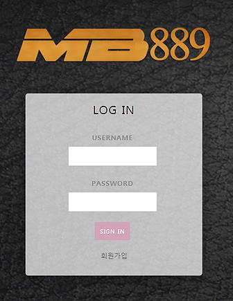 [먹튀사이트] MB889 먹튀 / 먹튀검증업체 안전놀이터