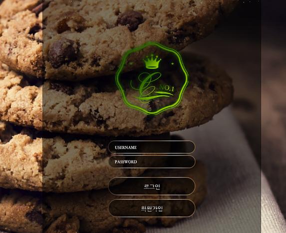 [먹튀사이트] 쿠키 먹튀 /먹튀검증업체 안전놀이터