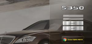 [먹튀사이트] S350 먹튀 / 먹튀검증업체 안전놀이터