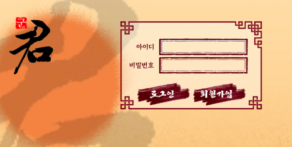 [먹튀사이트] 군 먹튀 / 먹튀검증업체 메이저검증