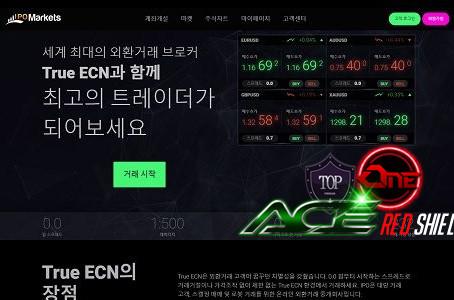 아이피오마켓 먹튀 사이트 신상정보 ~ 안전놀이터