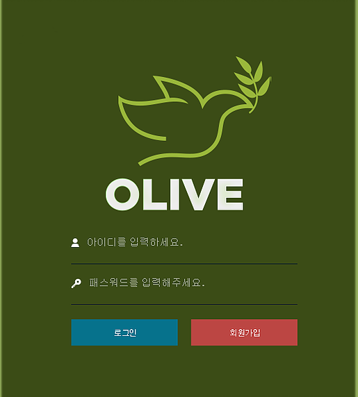 [먹튀사이트] 올리브 먹튀 / 먹튀검증업체 안전놀이터
