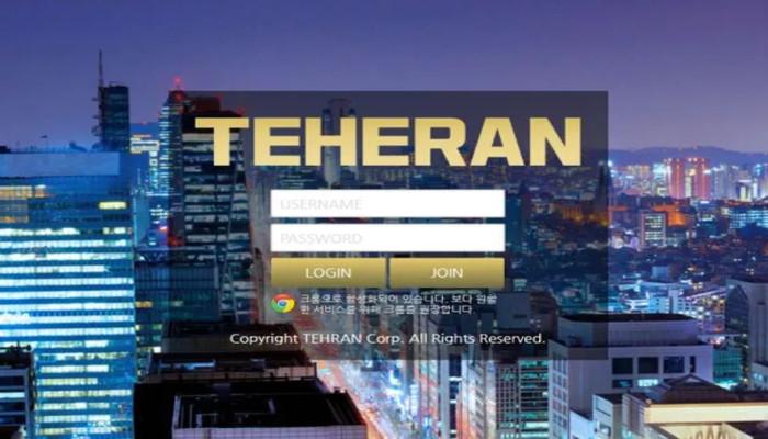 [먹튀사이트] 테헤란 먹튀 / 먹튀검증업체 안전놀이터