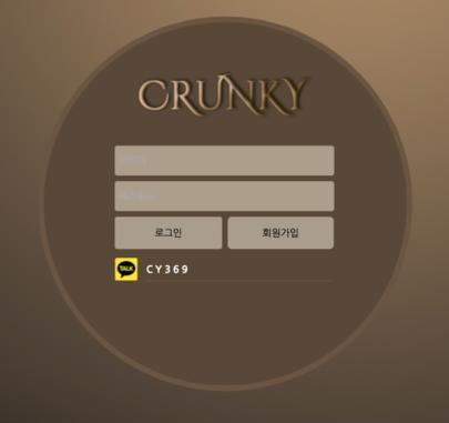 [먹튀사이트] 크런키 먹튀 / 먹튀검증업체 안전놀이터