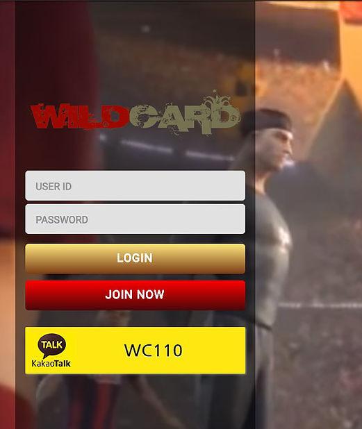 [먹튀사이트] 와일드카드 토토검증 먹튀검증은 먹튀안전놀이터