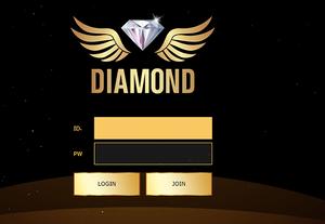 [먹튀사이트] 다이아몬드 먹튀 / 먹튀검증업체 안전놀이터