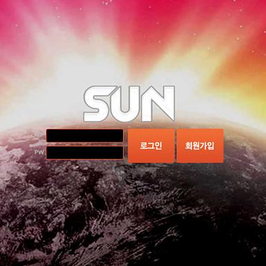 [먹튀사이트] sun 토토검증 먹튀검증은 먹튀안전놀이터