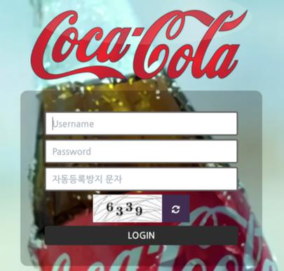 [먹튀사이트] 코카콜라 먹튀 /먹튀검증업체 안전놀이터
