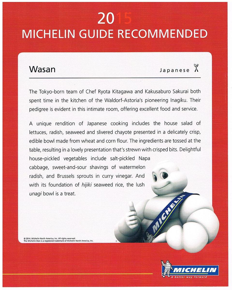 Michelin guide 2015.jpg
