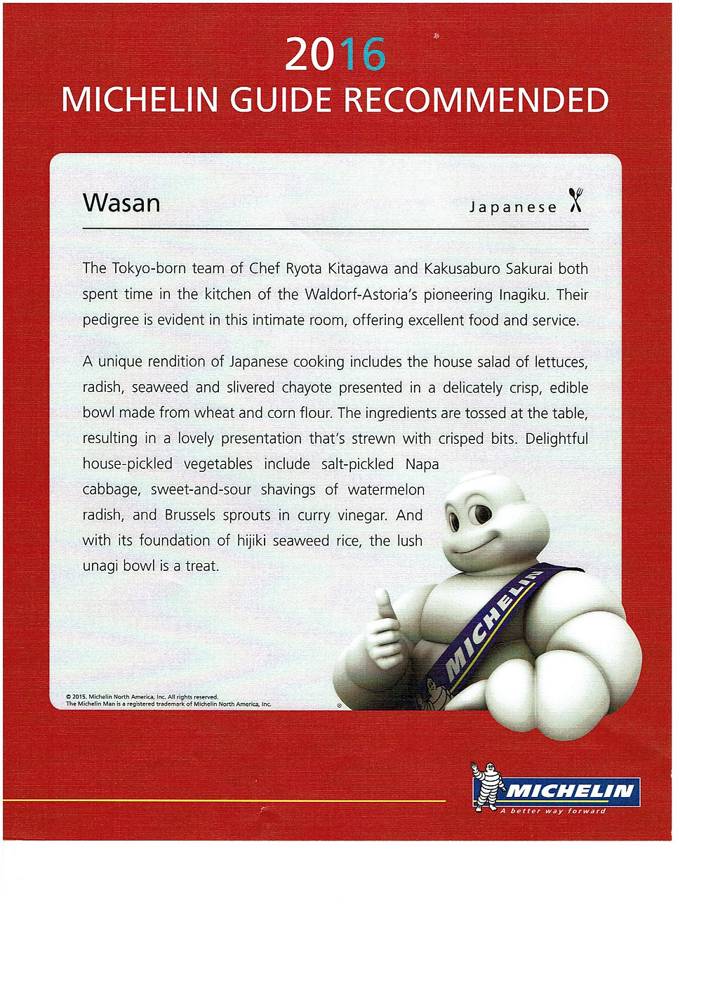 Michelin Recommend 2016.jpg
