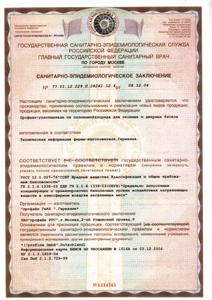Фабрика окон партнер КП КАРИНТИЯ