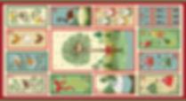 2104_1_Twelve-Days-of-Christmas-Panel-1-