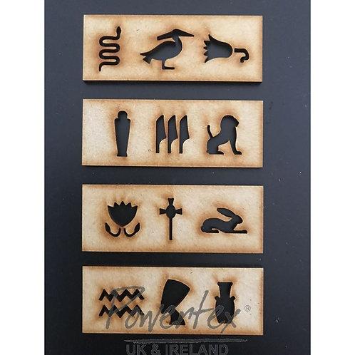 Powertex - MDF - 4 Rectangular Cartouche -Hieroglyphic Tablets