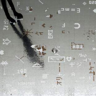 naomichi sode3.jpg
