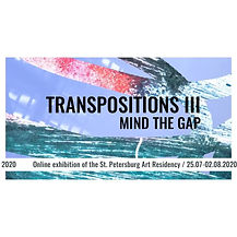 transpositions III mind the gap flyerSQU