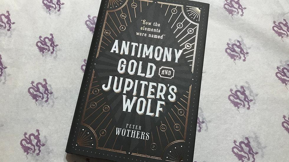 Antimony, Gold, Jupiter's Wolf: How the elements were named