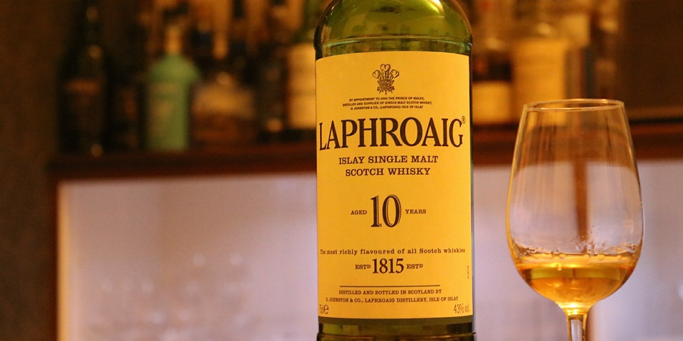 スコッチウイスキーを深く味わう ~アイラモルツの魅力~