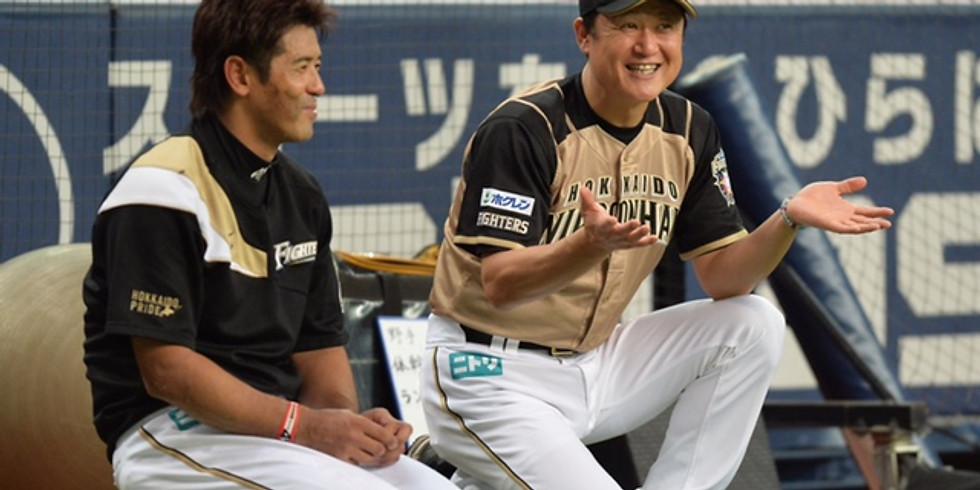 <特別企画>北海道日本ハムファイターズで、なぜ選手が育つのか~ファイターズ式育成・評価方法から学ぶセルフリーダーシップ~