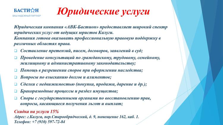 Программа_Социальная_карта_рассылка_page_0005.jpg
