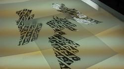 Engineered Prints