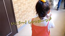 スクリーンショット 2021-06-18 10.40.01.png
