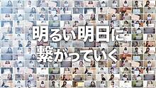 スクリーンショット 2020-09-08 12.26.09.png