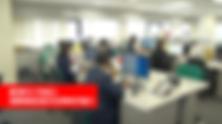 スクリーンショット 2020-06-01 16.21.14.png