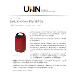 한양대, CES 2019 이노베이션 어워드 수상
