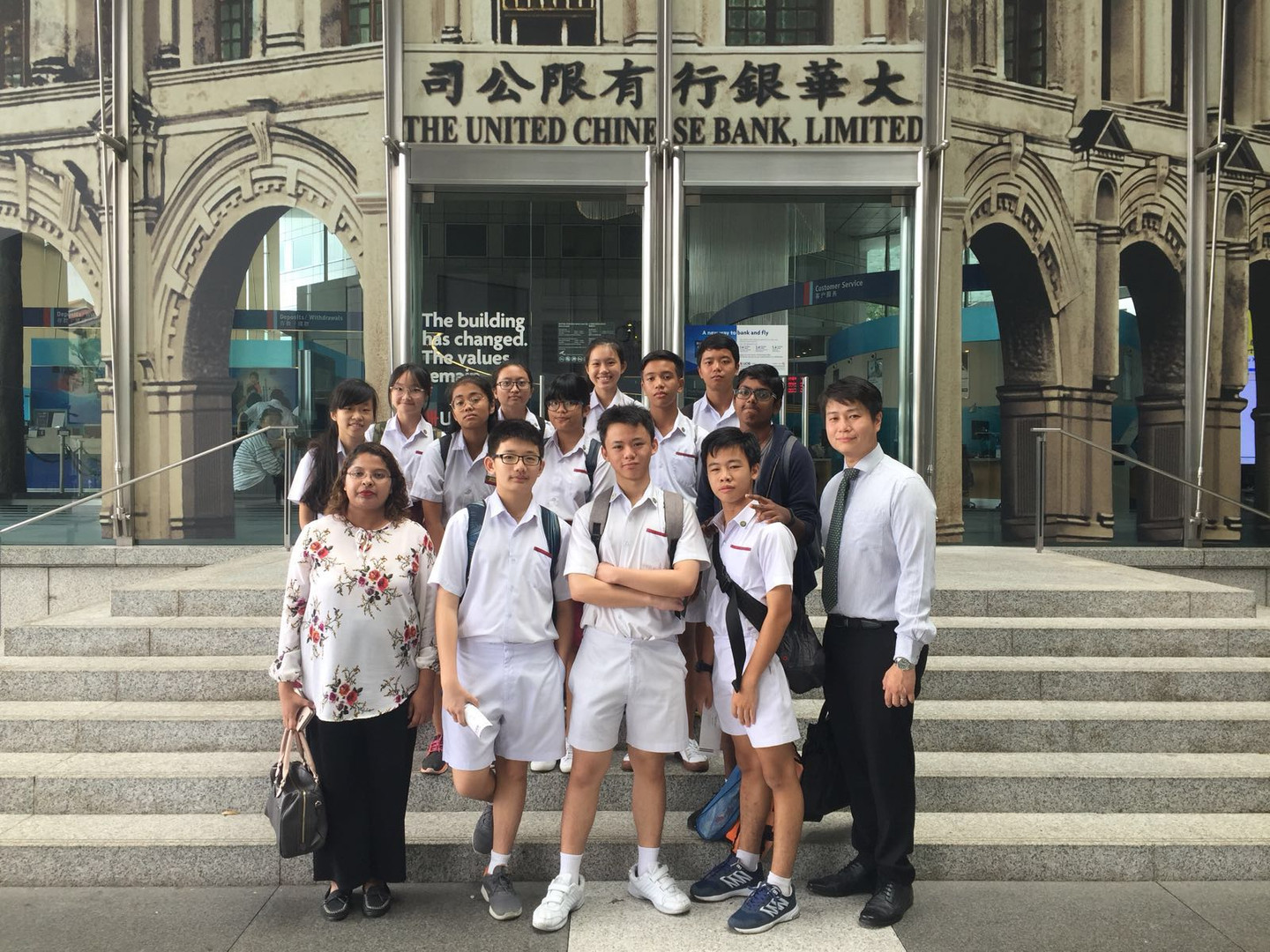 Another fieldtrip to the OCBC main branch in Raffles Place!